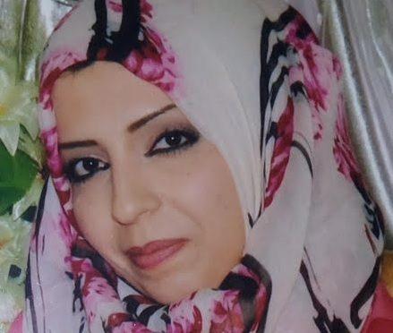 Heba M. Fadhil